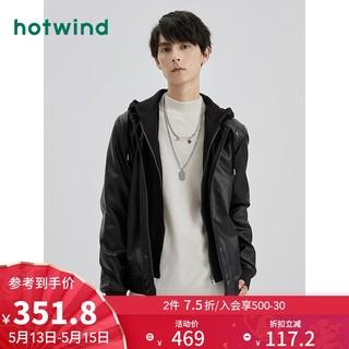 hotwind 热风  冬季新款男士休闲连帽夹克外套潮流帅气F07M0400