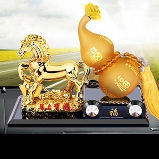 ZIYOUNIU 自由牛   车载香水摆件 马上有福-黄色葫芦