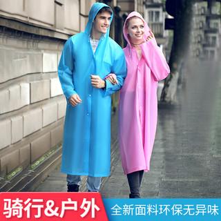 雨衣男女通用时尚全身成人便携大单人外套防暴雨户外旅行长款雨披