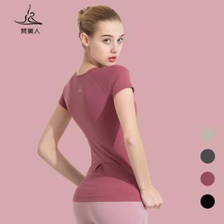 梵美人裸感专业瑜伽服上衣女短袖带胸垫气质时尚显瘦大码运动健身