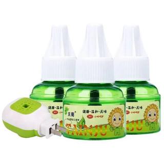 移动端 : ZISIZ 致仕 驱蚊电热蚊香婴儿无味家用灭蚊驱蚊神器致仕 4液1器组合套装