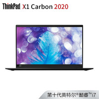 ThinkPad 思考本 X1 Carbon 2020(7HCD)14英寸笔记本电脑(i7-10710U、16GB、512GB SSD、4G版)沉浸黑