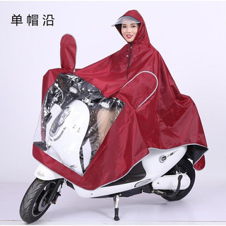 电动车摩托车雨披 升级款XL单人红色