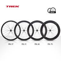 TREK崔克Bontrager Aeolus RSL碟刹公路自行车竞赛级碳纤维轮组 黑色 37mm深前轮组