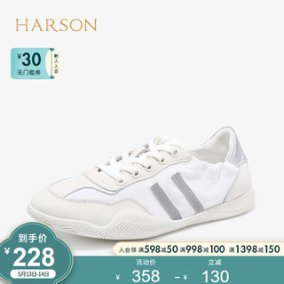 HARSON 哈森   哈森2020夏新款牛皮革休闲百搭小白鞋 平底时尚运动板鞋女HC01905
