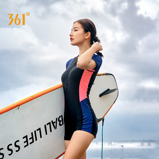 361° 361度 361度连体平角游泳衣女保守学生专业运动遮肚显瘦泡温泉泳装 黑色 L