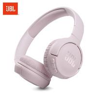 JBL 杰宝 TUNE 510BT头戴式蓝牙无线音乐耳机 运动耳机+游戏耳机 樱花粉升级款