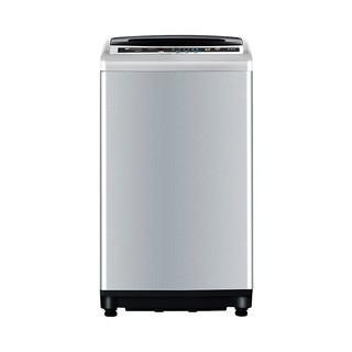 LittleSwan 小天鹅 小天鹅7.5kg全自动波轮洗衣机   健康免清洗 品质电机TB75V20