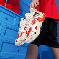 ANTA 安踏 912028850 男士运动跑步鞋