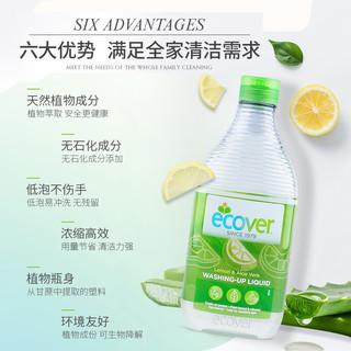 ECOVER 洗洁精 柠檬芦荟香型 950ml
