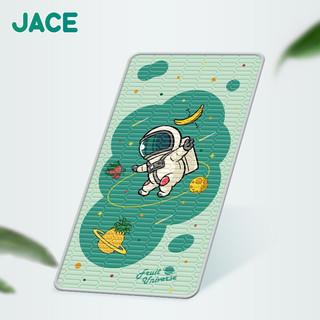 京东PLUS会员 : JACE 儿童乳胶凉席