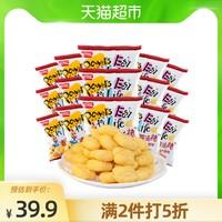 PANPAN FOODS 盼盼 盼盼膨化薯片大礼包20包*2麦香鸡味块好吃的休闲网红零食小吃