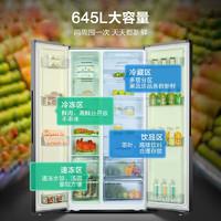容声冰箱双开门风冷无霜智能保鲜速冻大容量家用电冰箱 BCD-645WD18HPA