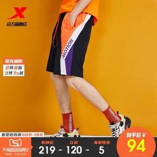 XTEP 特步 特步短裤男五分裤夏季新款透气针织宽松男士运动裤正品中裤