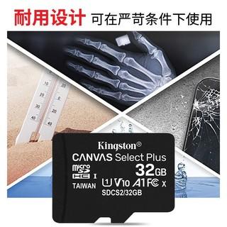 Kingston 金士顿 金士顿内存卡 高速C10卡micro sd存储tf卡
