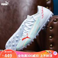 Puma彪马足球鞋男 天朗足球新品ULTRA 3.2 MG短钉人造草运动足球鞋106350 03 白色 现货发售 44 UK9.5