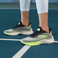 ANTA 安踏 安踏跑鞋男款户外跑步轻便耐磨运动鞋舒适时尚休闲鞋