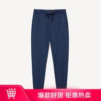HLA 海澜之家 HLA/海澜之家 时尚男士微弹中腰舒适色织休闲九分裤