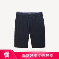 HLA 海澜之家 HLA/海澜之家 男士时尚水洗舒适直筒休闲中裤短裤男