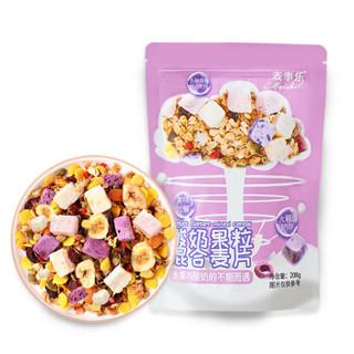 酸奶果粒燕麦片 208g