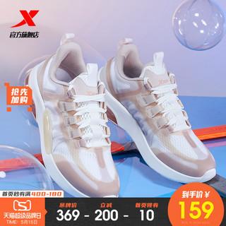 XTEP 特步 特步女鞋2021夏季跑步鞋半掌气垫鞋女减震跑鞋休闲鞋运动鞋女鞋子