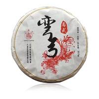 八角亭  黎明茶厂 普洱茶 生茶 2019年 易武弯弓 大树茶 357克/饼