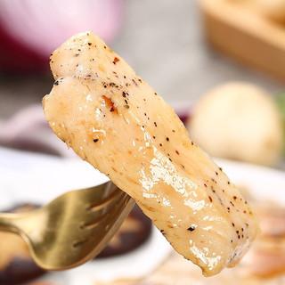 上鲜 黑椒水煎鸡胸 896g/7片 悦动水煎鸡排 健身鸡胸肉健身轻食代餐  含油醋包