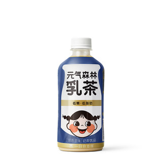 Genki Forest 元気森林 元气森林低糖低脂咖啡奶茶网红牛乳茶mini乳茶饮料300ml
