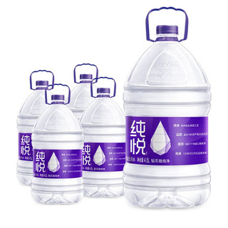 Coca-Cola 可口可乐 纯悦 ChunYue 包装饮用水 钻石品质 饮用天然水 饮用水 4.5L*4瓶 整箱装 可口可乐公司出品 新老包装随机发货