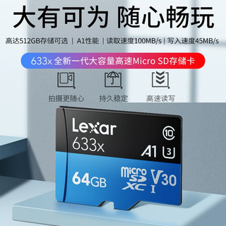 Lexar 雷克沙 朗科tf卡64G手机内存卡高速 U3 4K高清运动相机无人机监控行车记录仪通用存储micro sd卡 128G红色PRO版