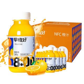 零度果坊 100%纯鲜榨果汁饮料整箱 NFC非浓缩复原橙汁 早橙好果味饮品 280g*9瓶