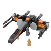 LYB 儿童玩具男孩航天战斗飞机模型