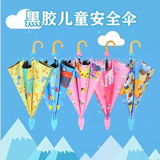 儿童雨伞男女童小学生宝宝幼儿园可爱便携超轻自动安全上学小雨伞