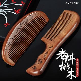 SMITH CHU 褚铁匠 天然桃木梳家用头梳卷发正品檀木牛角梳脱发女专用顺发宽齿木梳子