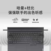 Lenovo 联想 拯救者 Y7000 15.6英寸游戏笔记本电脑(i5-10200H、16GB、512GB、GTX1650)