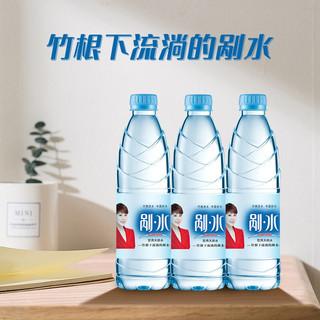野岭 剐 水550ml*9