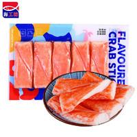 海工坊 蟹肉棒即食90g 蟹柳蟹味棒蟹足棒蟹棒 休闲零食火锅寿司烧烤食材 鱼糜含量约70%年夜饭吃火锅