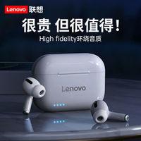 vivo 联想LP1-Se真无线蓝牙耳机运动入耳式适用于苹果华为小米OPPO