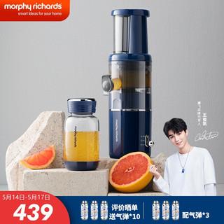 Morphy Richards 摩飞 摩飞(Morphyrichards)原汁机气泡榨汁机家用渣汁分离MR9900