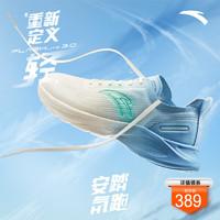 ANTA 安踏 安踏氢跑鞋3代运动鞋男跑步鞋2021夏季新款轻便减震网面透气男鞋