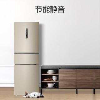 Panasonic 松下 NR-EC26WSP-N   255升三门风冷无霜超薄冰箱