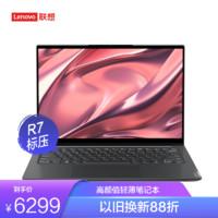 Lenovo 联想 联想(Lenovo)YOGA 14s 2021款 标压锐龙版14英寸(8核 R7-5800H 16G 512G 2.8K 90Hz高色域屏)深空灰