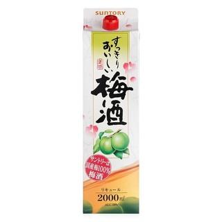 SUNTORY 三得利 三得利 (Suntory)日本原瓶进口洋酒 梅酒 三得利梅酒梅子酒 2000ml