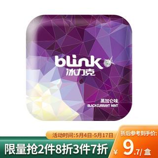 bLink 冰力克 冰力克Blink 无糖果粉薄荷糖 水果糖15g铁盒装
