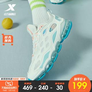 XTEP 特步 特步女鞋2021夏季跑鞋气垫鞋AIR MEGA2.0减震跑步鞋官网运动鞋女