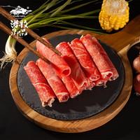 游牧御品  内蒙古戈壁滩羔羊肉卷500g/袋 国产羊肉卷羊肉片火锅食材生鲜 生态散养鲜嫩乳香小月龄羔羊