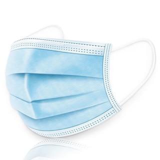 TEYOUDA 特优达 一次性医用外科口罩 3层