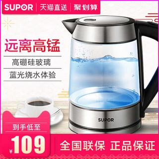 SUPOR 苏泊尔   苏泊尔恒温烧水壶电热水壶家用自动断电大容量玻璃开水壶烧茶水器