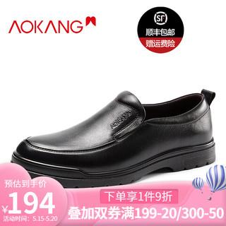 AOKANG 奥康 奥康官方男鞋 男士商务皮鞋男日常休闲皮鞋英伦圆头鞋 黑色 43