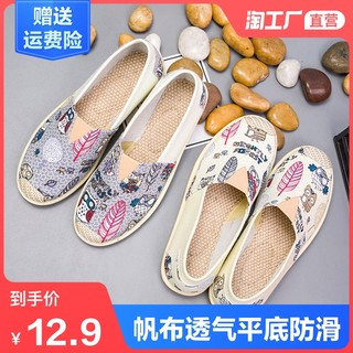帆布鞋女鞋2021春夏新款百搭韩版休闲布鞋透气懒人一脚蹬防滑低帮